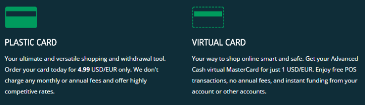 AdvCash Virtual vs Plastic Card